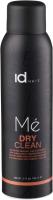 idHAIR Mé Dry Clean, 150ml