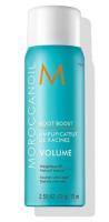 Vorschau: MOROCCANOIL Root Boost, 75ml
