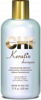 Friseur Produkte24, CHI Keratin Shampoo für sanfte Reinigung, 355ml