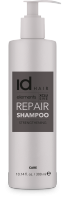 idHAIR Elements Xclusive Repair Shampoo, 100ml