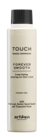 ARTEGO TOUCH Forever Smooth Long Lasting Restoring No-Frizz Cream, 250ml