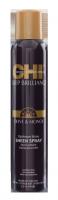 CHI Deep Brillance Optimum Shine Sheen Spray, 157ml