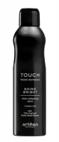 ARTEGO TOUCH Shine Bright Enhancing Spray, 250ml