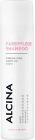 ALCINA Farbpflege - Shampoo, 250ml