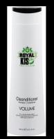 Vorschau: Royal KIS Volume Cleanditioner, 300ml