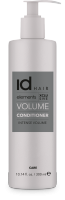 idHAIR Elements Xclusive Volume Conditioner, 100ml